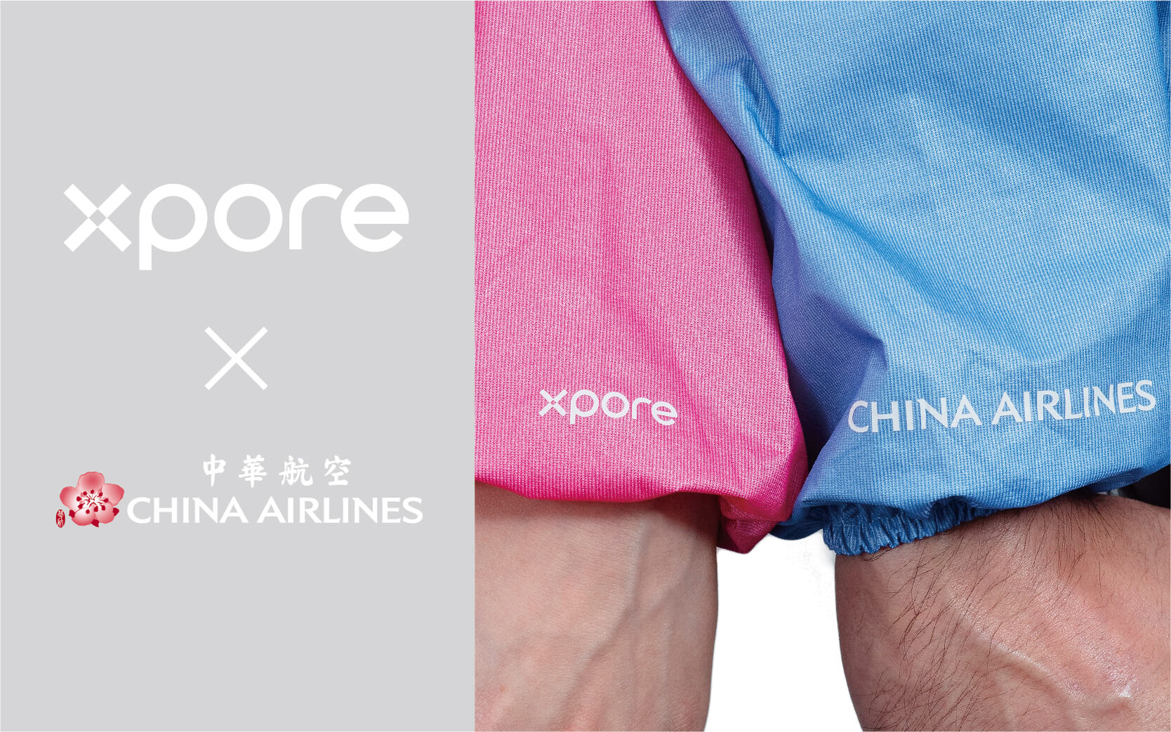 Xpore collaborates with China Airlines to launch world's first-ever functional travel wear